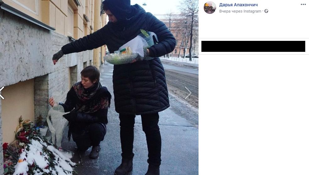 В Петербурге у дома Соколова прошла акция в память об убитой Ещенко