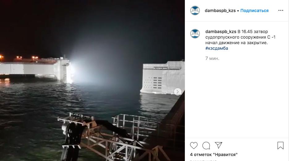 На дамбе показали, как закрывают затворы для защиты Петербурга от наводнения