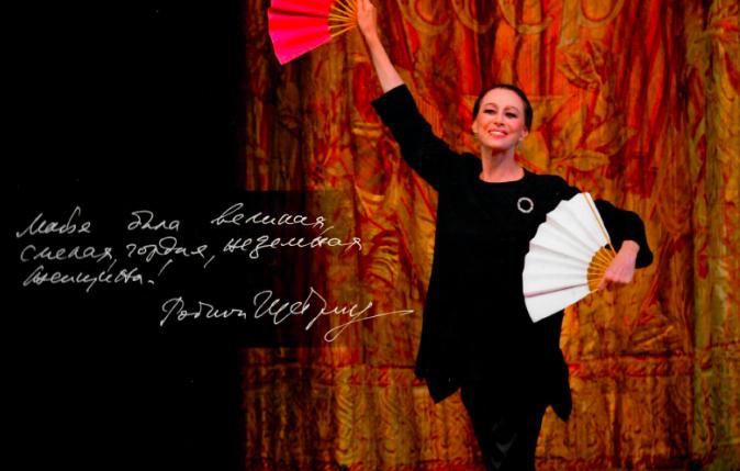 В Петербурге покажут спектакль, посвященный юбилею Майи Плисецкой