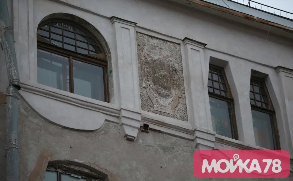 КГИОП поручил ФКР усилить контроль за капремонтом дома Циммермана