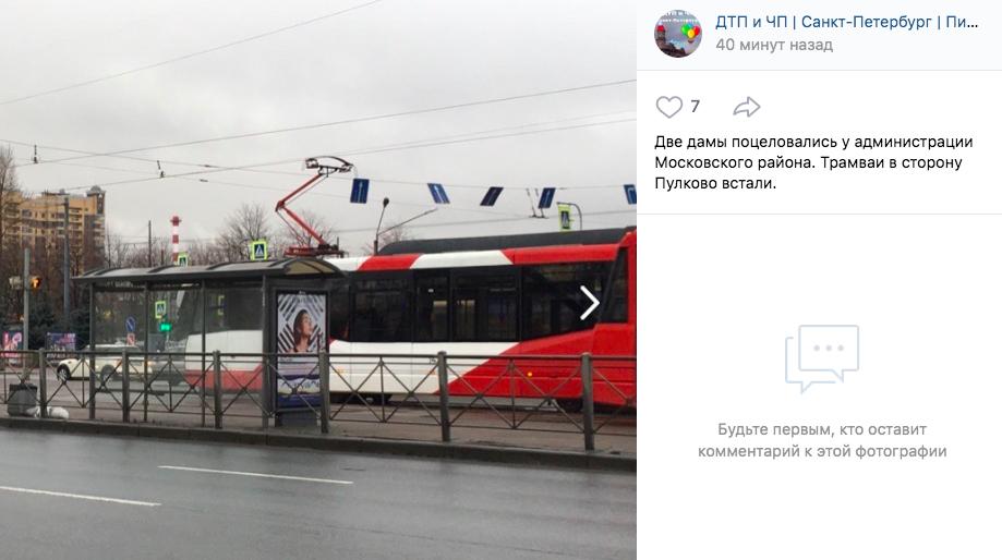 Две автоледи устроили ДТП в Московском районе и остановили трамваи