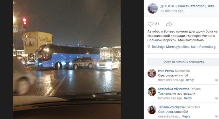 Автобус с детьми и легковушка затруднили движение на Исаакиевской площади