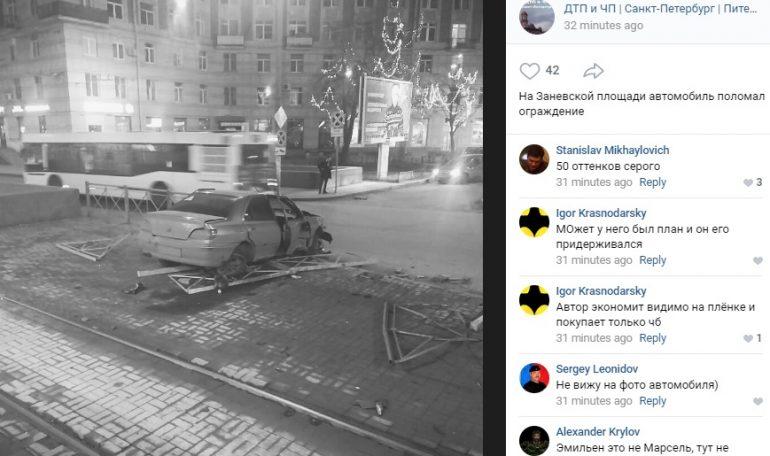 Авто раскрошил ограждение на Заневской площади