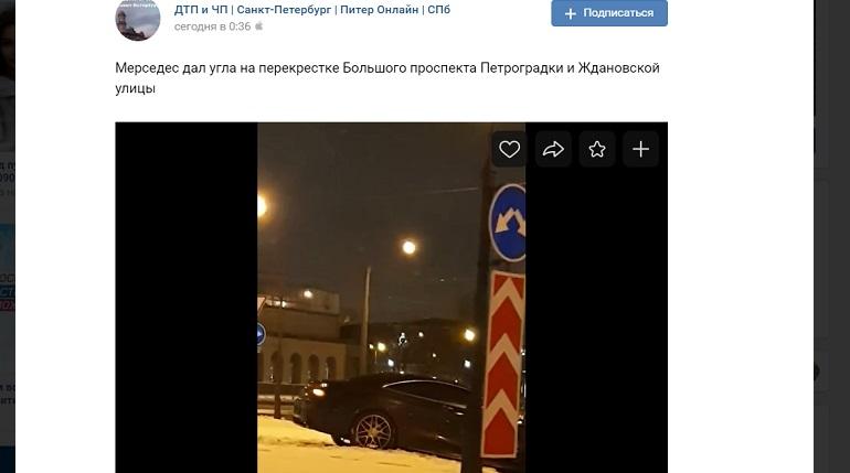 Volkswagen и Mercedes разлетелись на перекрестке на Ждановской