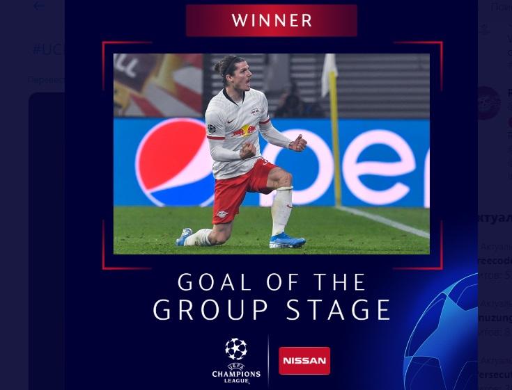 УЕФА признал гол в ворота «Зенита» самым красивым в Лиге чемпионов