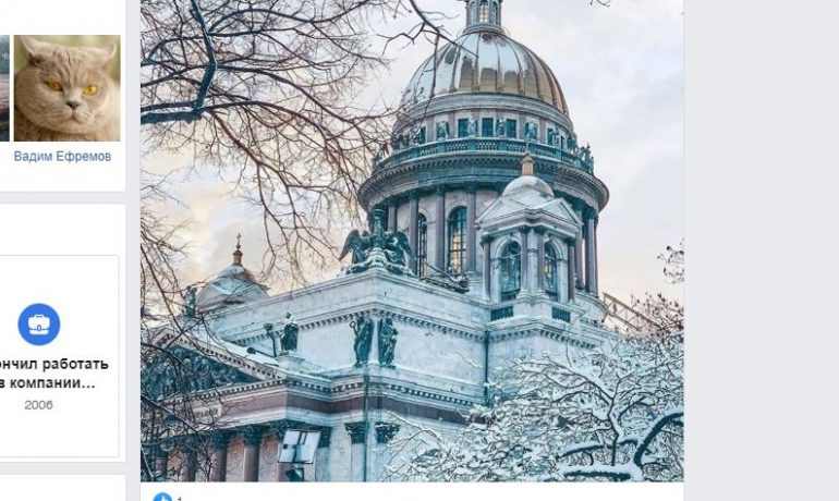 На гребне антициклона: в Петербурге будет холодно, но без снега