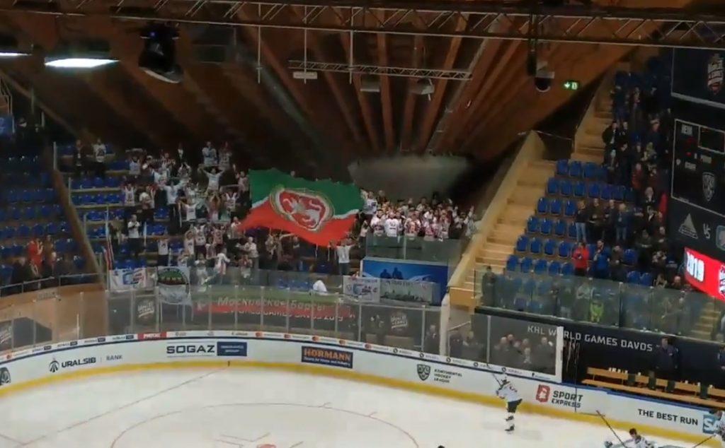 В Швейцарии перепутали гимн России на матче КХЛ, фанаты запели а капелла