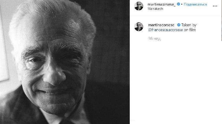 Стали известны подробности нового фильма Мартина Скорсезе