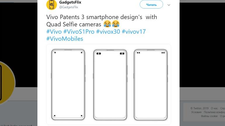 На рынке может появиться смартфон с четырьмя селфи-камерами