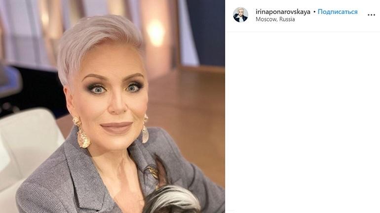 Ирина Понаровская рассказала, что видела себя во время клинической смерти