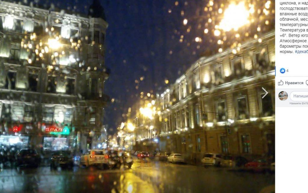 Дождь со снегом и снег: какая погода ждёт петербуржцев 10 декабря