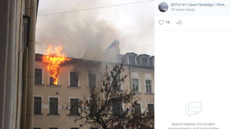 Площадь пожара в доме на Большой Зелениной выросла до 60 кв. метров