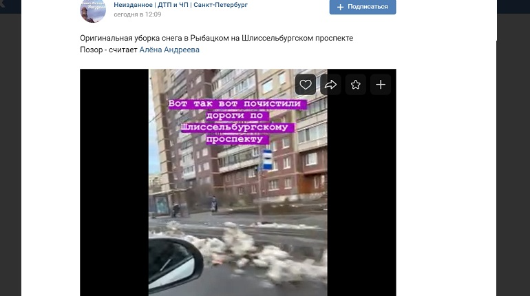 Как убирают Петербург: выходные прошли, снежная каша на дорогах осталась