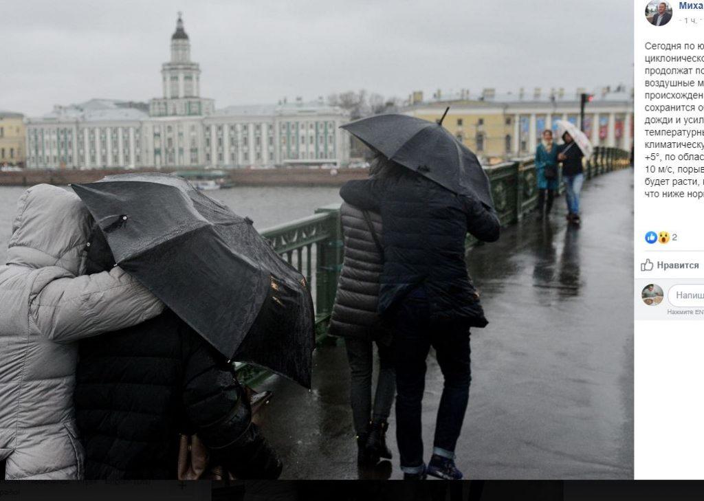 В понедельник в Петербурге снова будет сильный ветер