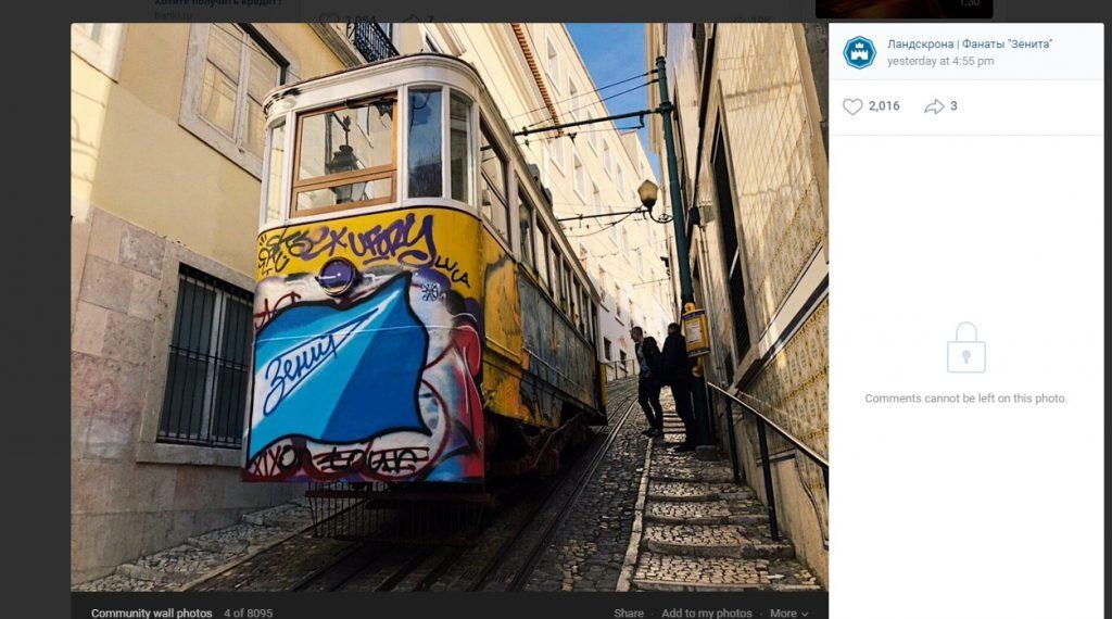 Фанаты «Зенита» дали бой трамвайным вандалам в Лиссабоне