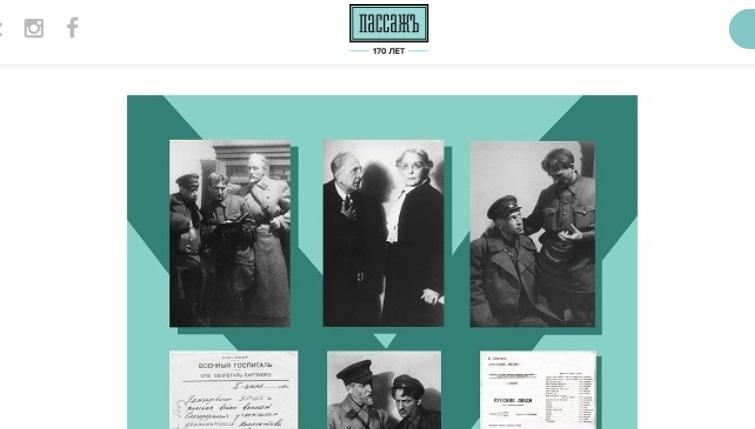 В Пассаже открылась выставка, посвященная работе Городского театра