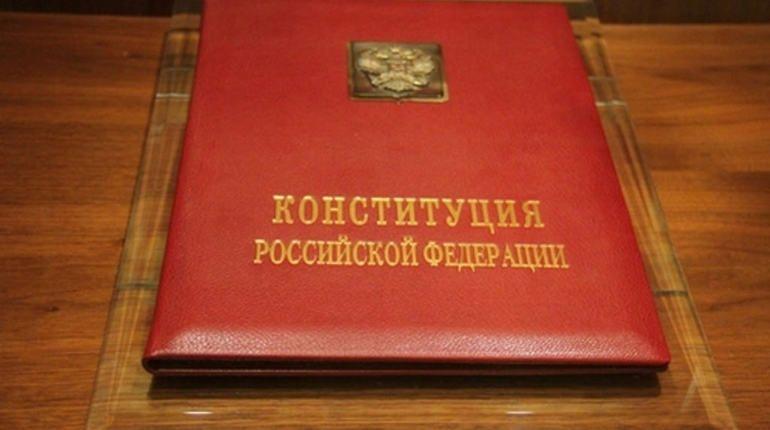 ЦИК утвердила вид бюллетеня для голосования по поправкам в Конституцию