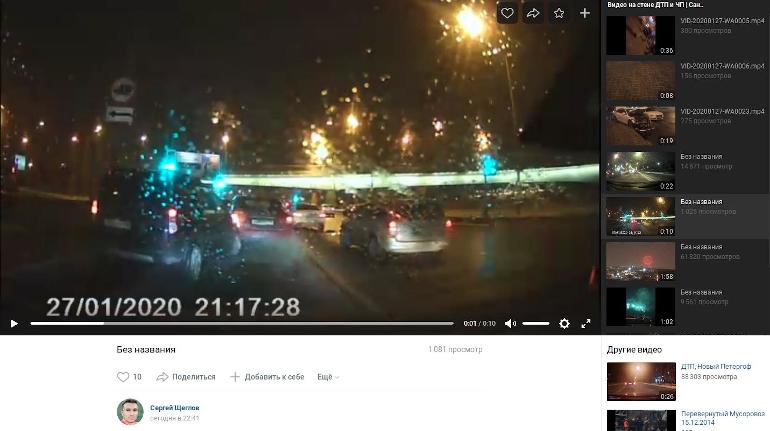 Виновник ДТП у моста Александра Невского скрылся с места аварии