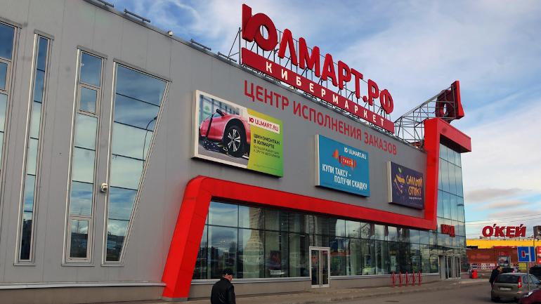 «Юлмарт» на Пулковском шоссе продается за 750 млн рублей
