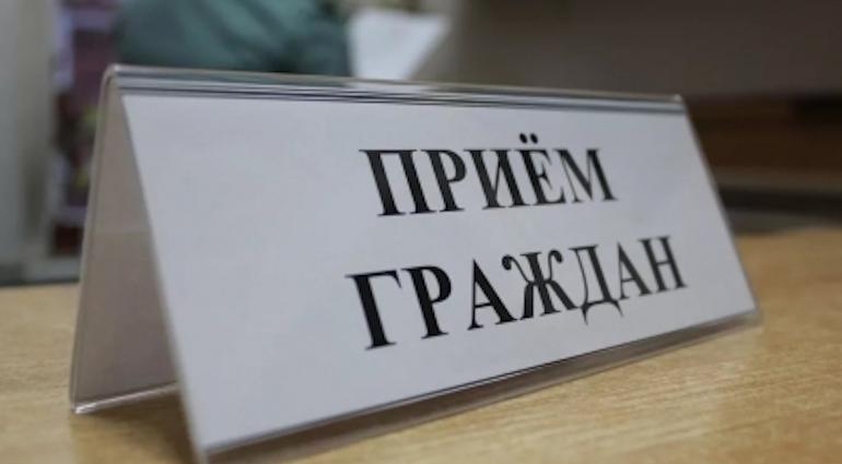 Начальники следственного управления отменили прием петербуржцев