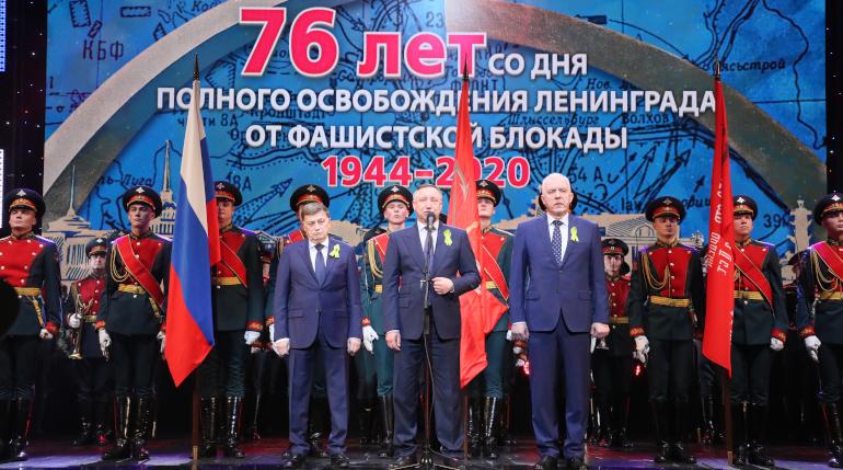 В БКЗ «Октябрьский» состоялся концерт к 76-летию снятия блокады Ленинграда
