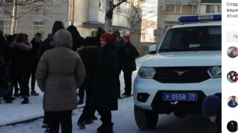 Вслед за Владивостоком начали эвакуировать школы в ЕАО