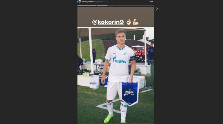 Московский «Локомотив» открестился от Кокорина