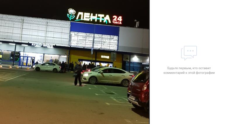 «Какое редкое явление»: на Руставели эвакуировали гипермаркет