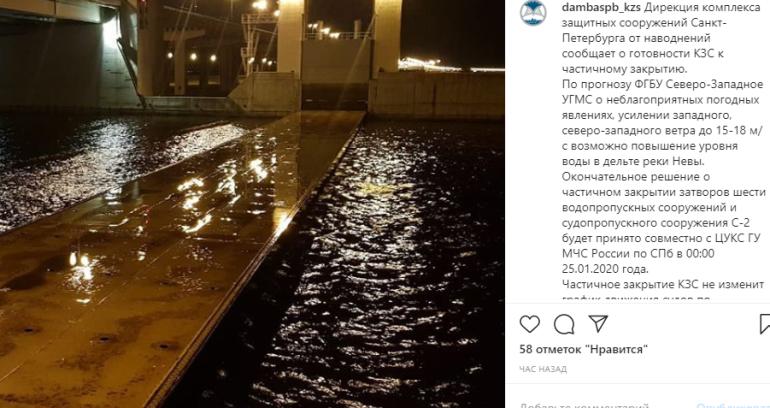 Из-за угрозы наводнения петербургскую дамбу частично закроют ночью