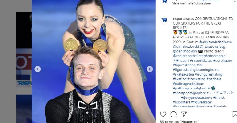 Фигуристы Бойкова и Козловский выиграли золото чемпионата Европы