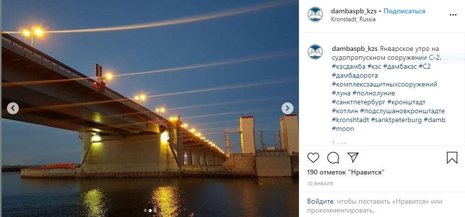 Петербургскую дамбу открыли после угрозы наводнения
