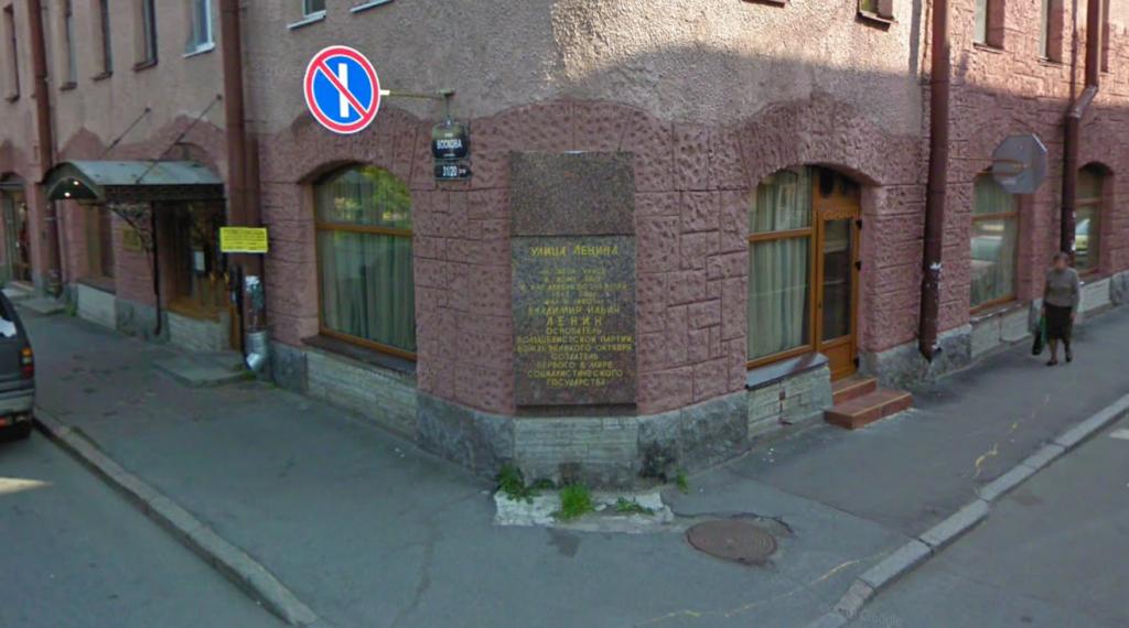 «Мойка78» раскрыла таинственное исчезновение доски с именем Ленина