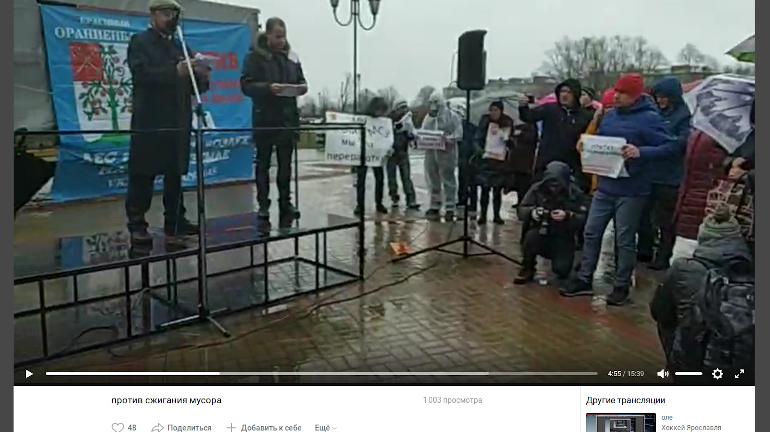 Жители Ломоносова выступили против мусоросжигательного завода