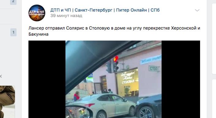Hyundai протаранил столовую в жилом доме на Бакунина