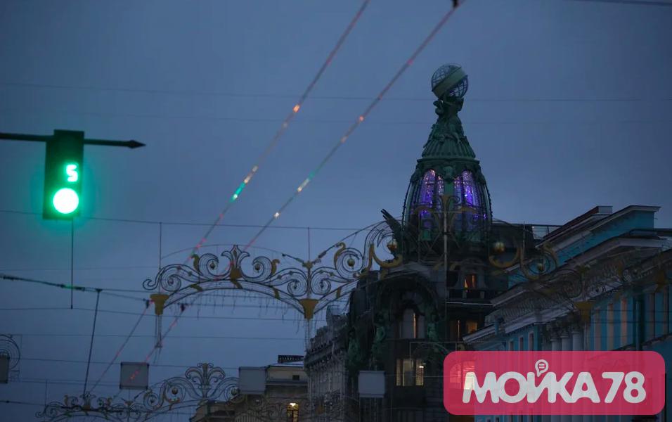 В Петербурге погасла новогодняя иллюминация: фоторепортаж «Мойки78»