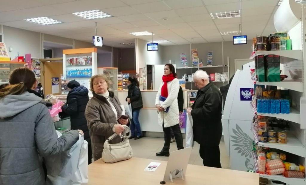 Худшее отделение почты Петербурга: «Мойка78» запускает опрос