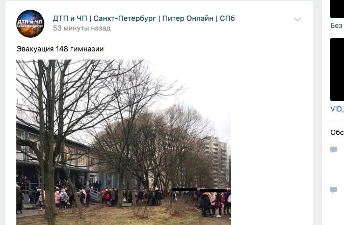 Вслед за судами «минеры» выгнали на улицу школьников из гимназии № 148