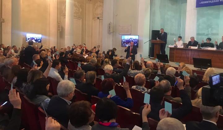 В Петербурге и Ленобласти профсоюз работников жизнеобеспечения отмечает 115-летие