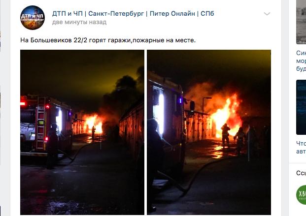 В МЧС прокомментировали ЧП, произошедшее с гаражами на Большевиков