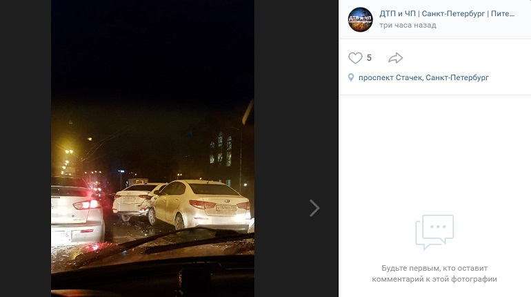 ДТП с Kia иHyundai спровоцировало пробку на Стачек
