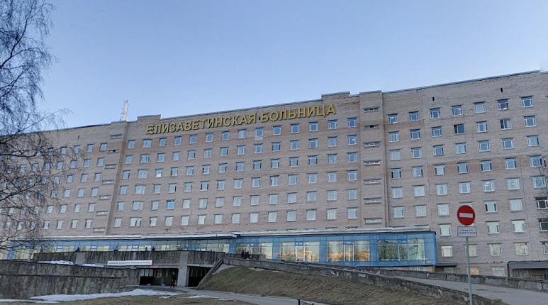 Руководство Елизаветинской больницы подозревают в хищении 18 млн