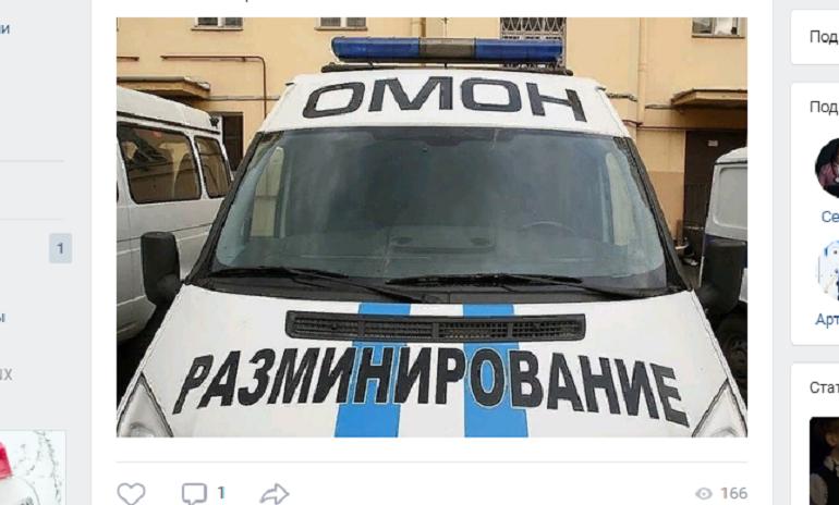 Школы и больницы: волна «минирований» обрушилась на Калининский район