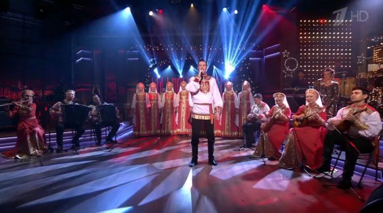 Русский народный хор из Омска перепел песню про Ведьмака