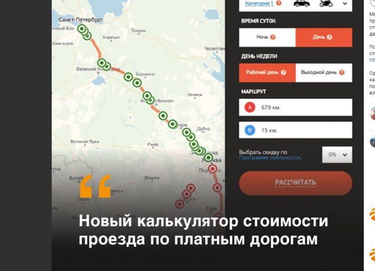 М11 стоимость от москвы до твери на легковом автомобиле без транспортера каталог ковшовые элеваторы