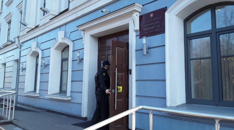 В Петербурге суд отправил за решетку похитителей безработного из Колпино