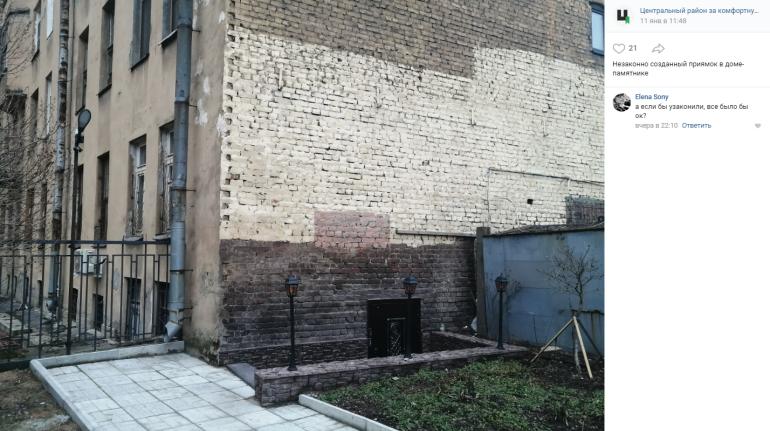 В доходном доме Кончиелова раскурочили стену и окна, а что КГИОП