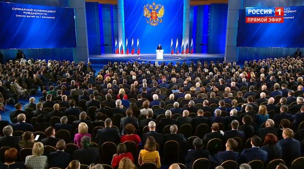 Путин предложил доплачивать 5 тысяч рублей классным руководителям