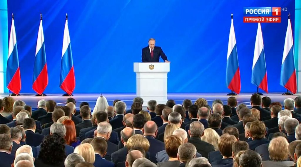 Путин предложил расширить экологическую ответственность бизнеса