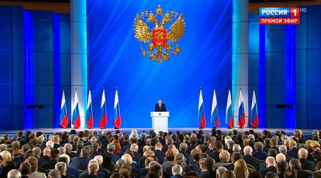 Путин призвал обеспечить бесплатный доступ к важным интернет-сервисам