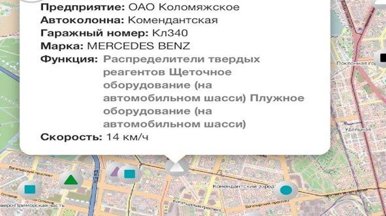 В Сестрорецке и на севере Петербурга работают машины с реагентами